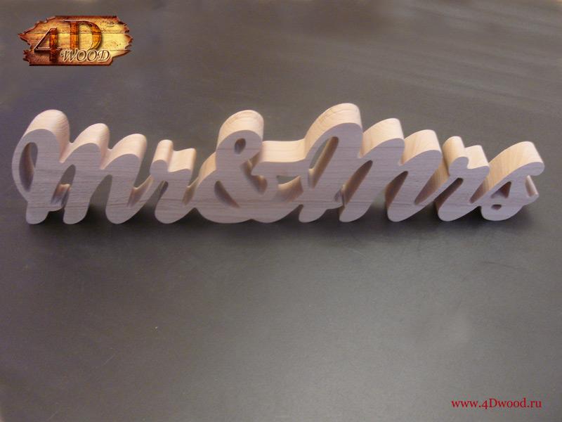 http://www.4dwood.ru/images/wood-buk2-800.jpg